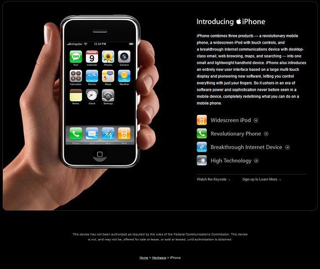 صفحه اصلی وبسایت اپل در هنگام معرفی اولین آیفون در سال 2007